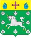 герб п. Коммунарка